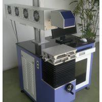 陶瓷激光打标机,建材激光打标机,东莞鑫银泰激光设备有限公司