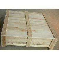 熏蒸木箱、黄岛木箱、出口木箱价格(在线咨询)