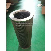AP3E301-02D03V/-W油泵出口滤芯
