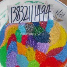 北京真石漆染色彩砂厂家,永顺真石漆染色彩砂报价
