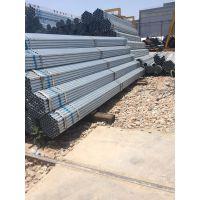 2寸镀锌钢管批发 昆明镀锌管 材质Q235B DN50x3.5
