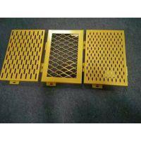 德普龙【优质】护栏黑色拉伸网铝板-铝单板-幕墙拉网板