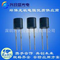 环保光敏电阻 光控开关光电检测元器件 光敏电阻二极管