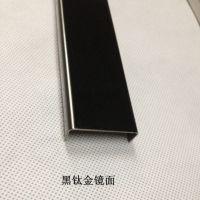 金弘德 201不锈钢彩色方管、40*20*1*6不锈钢电镀黑钛管