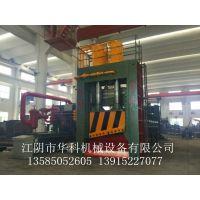 Q91Y -800重废龙门剪切机