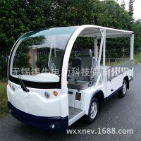 上海杭州四轮电动送餐车 南京合肥保温送餐电瓶车 送饭车平板货车XN6142K