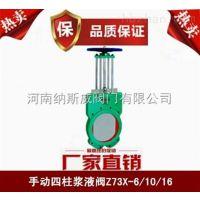 郑州Z73X浆液阀厂家,不锈钢对夹浆液阀价格