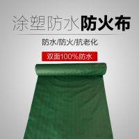 蓝色防火布价格玻璃纤维布阻燃布生产厂家