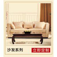 山东凯琦家私工厂直销欧式创意沙发组合实木可拆洗沙发