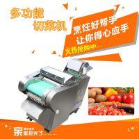 榨菜切丁机价格 启航鸭脖切段机 家用电酸菜切块机宽度可调