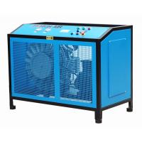 供应东营汉纬尔中高压空气压缩机30公斤到500公斤压力空压机