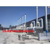 临江废气净化器|霁蓝环保(图)|工业废气净化器