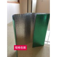 厂家直销双面铝膜复气泡膜 可定制