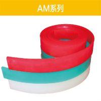 嘉美丝印刮胶厂家直销,耐磨耐油性,4000*25*5mm,特殊规格可定做