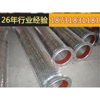 大武口食品级金属软管、鑫驰正品、食品级金属软管加工