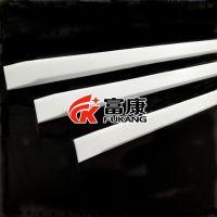 超耐温聚四氟乙烯板 定做聚四氟乙烯线条 PTFE滑条 镇江富康塑料