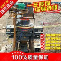 专业制造高效节能环保混凝土制砂机 一键启动砂石料打砂机