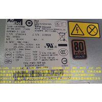 PCC001 PCB005 280W E31 M92 AcBel康舒 交换式电源供应器