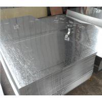 东莞提供B180H1E+Z宝钢电镀锌钢板及钢带标准