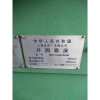 正宗上海机床3米外圆磨床型号:MQ1350B品牌上海一机产