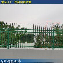 厂家直销工厂隔离栏 惠州场地栅栏 潮州工业园围墙围栏