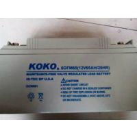 KOKO蓄电池6GFM7KOKO蓄电池12V7AH一级代理商价格|军用设备专用