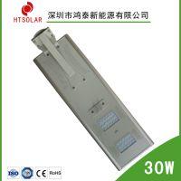 湖南炎陵县安装鸿泰6米30WLED一体化太阳能路灯照亮旅游景点道路使用