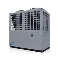供应酒店宾馆节能热水设备 纽恩泰NERS-G24B 空气能热泵中央热水工程