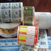 厂家提供欧盟环保标准防伪商标 现货批发防伪技术产品防伪商标