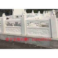 供应/石雕栏杆望柱和石栏板的详细介绍