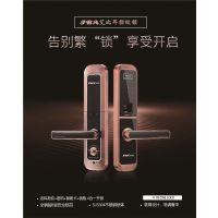 指纹锁密码锁家用防盗智能门锁