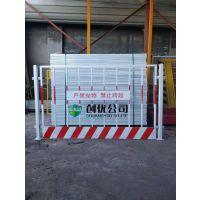 建筑施工安全围挡 楼层电梯临边围栏 基坑护栏