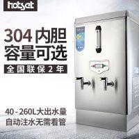 赛米控商用热水机 电热开水器 不锈钢商用烧水器 厂家直销