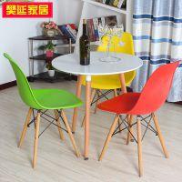 新款伊姆斯餐桌创意实木快餐桌椅组合咖啡厅洽谈桌家具厂家批发