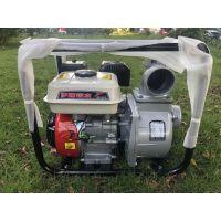 厂家直销伊藤铃木Z80-30柴油发电机家用工业发电机组