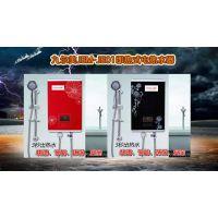 九尔美即热式JEM-JE001电热水器 超级防电墙漏电保护装置