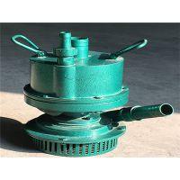 风动涡轮潜水泵技术参数