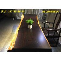 巴花大板桌实木茶桌红木老板桌办公桌原木书桌餐桌会议桌花梨茶台