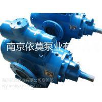 供应启东润滑典品牌HSNH120-54三螺杆泵, 阿尔山市三练钢DR-901循环三螺杆泵