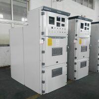 西安高压开关柜KYN28高压计量柜 上华电气厂家直销