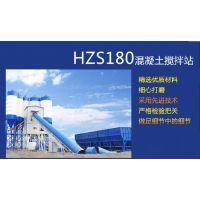 陕西HZS180混凝土搅拌站哪个厂家质量好
