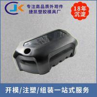 广东电子外壳塑胶模具注塑供应商