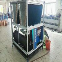 供应批发SJW-10玻璃热弯机专用冷水机组
