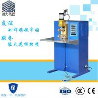 供应惠州市德力DR电容储能点焊机 铝板点焊机 质量保证