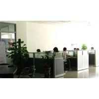 辅程塑化科技(上海)有限公司