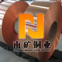 宁波0.64MM厚C5210进口磷铜带