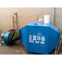 活性炭过滤吸附箱,臭气异味吸附处理 河北活性炭箱生产厂家直销