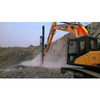 安能钻凿WG-20挖改钻机进口液压凿岩机