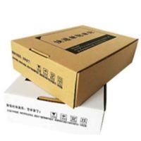 广东飞机盒|飞机盒生产厂家