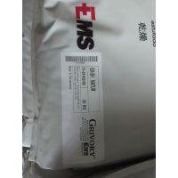 华南第一代理商 PPA 瑞士EMS GV-5H NC